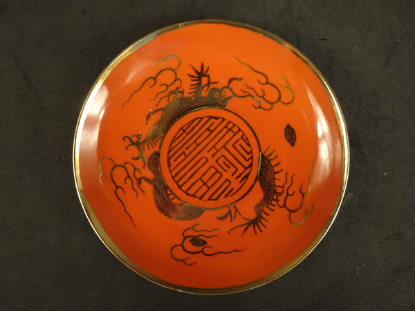 Golden Dragon Print and Gold Trim on Red 5.2in Coupe Bread and Butter Plate