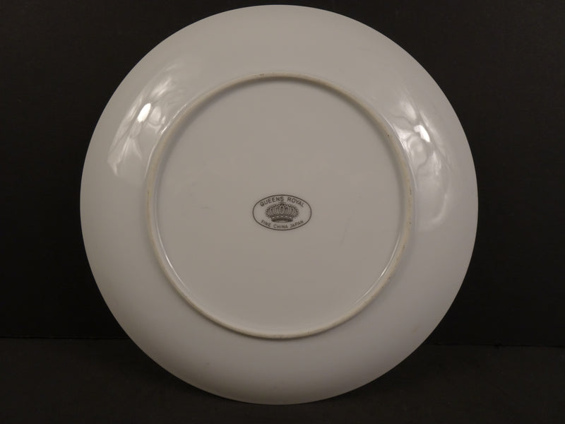 Queens Royal  7.5in Coupe Salad Plate