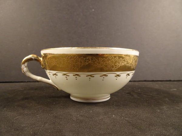 Footed Tea Cup By Nippon