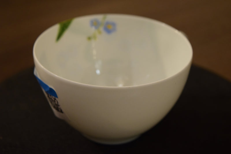 Non-Footed Tea Cup By H&C