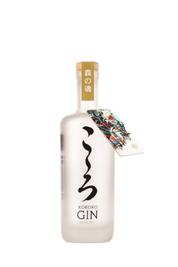 Kokoro London Dry Gin - The Distillery London
