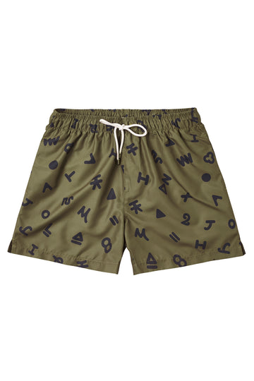 Navy on Military Green Ari Print Swimmers