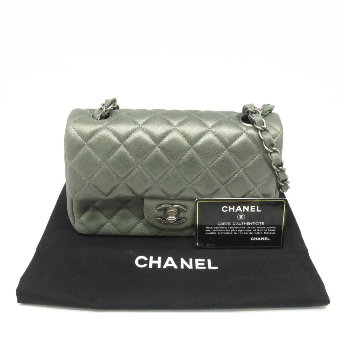 CHANEL Mini grey bag - Iconics Preloved Luxury