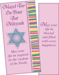 Bat Mitzvah Money Holder