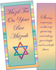 Bar Mitzvah Money Holder