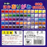 60 Color Origami Paper - Colors