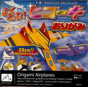 Origami Airplanes Kit