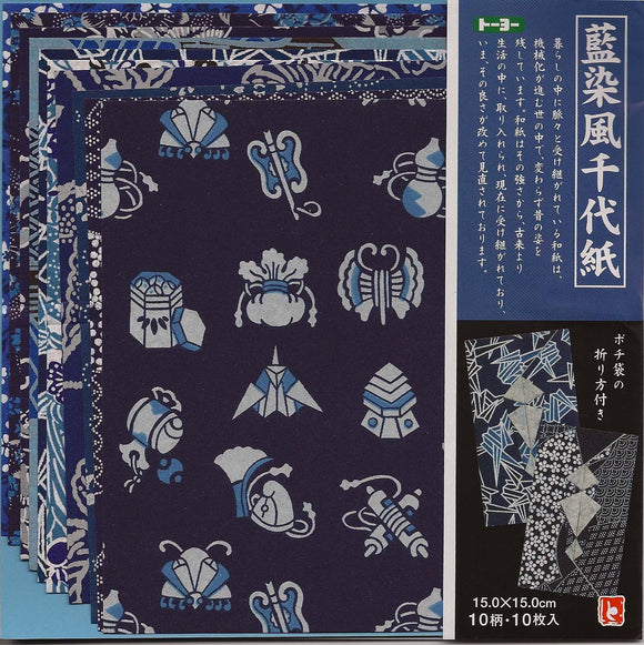 Blue Washi Prints Origami Paper