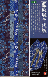 Blue Washi Prints Paper
