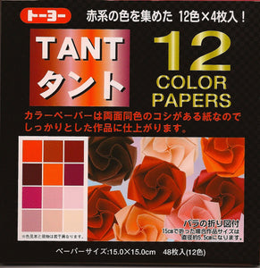 Tant 12 Shades of Red Origami Paper
