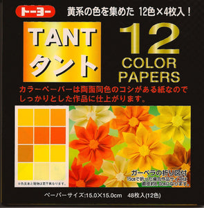 Tant 12 Shades of Yellow Origami Paper