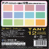 Tant Pastel Origami Paper - Colors
