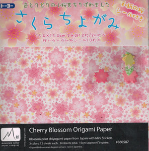 Cherry Blossom Sakura Origami Paper with Stickers