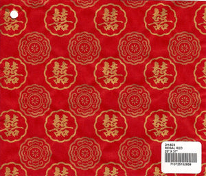Screenprinted Double Happiness Paper - Regal Red