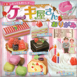 Origami Sweets Kit
