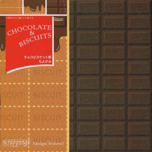 Chocolate and Biscuit Print Origami Paper