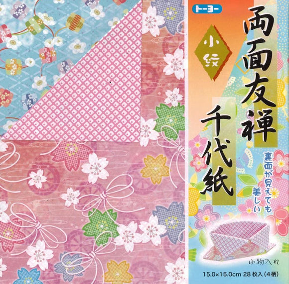 Bright Spring Chiyogami Double-sided Origami Paper