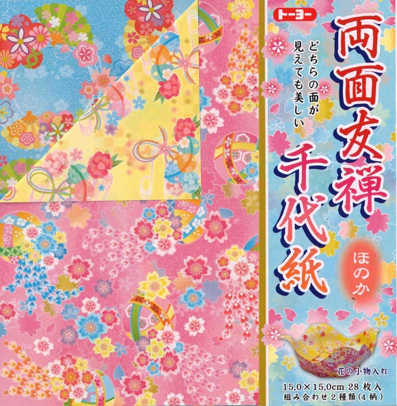 Summer Floral Double-sided Origami Paper
