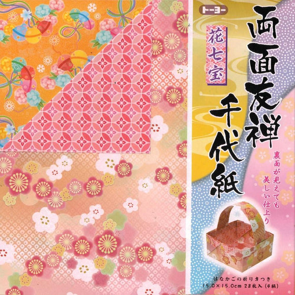Seven Treasures Double-sided Origami Paper