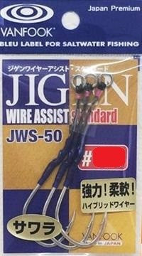 VANFOOK JWS-50 JIGEN WIRE ASSIST STANDARD HOOKS