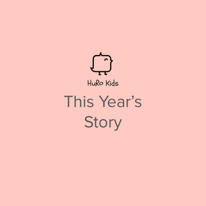 This Year's Story