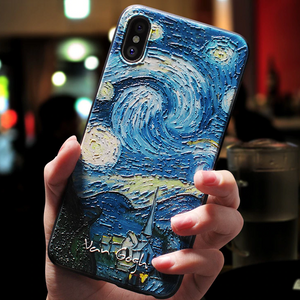 """STARRY NIGHT"" EMBOSSED CASE"