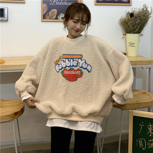 """BUBBLE YUM"" SWEATSHIRTS"