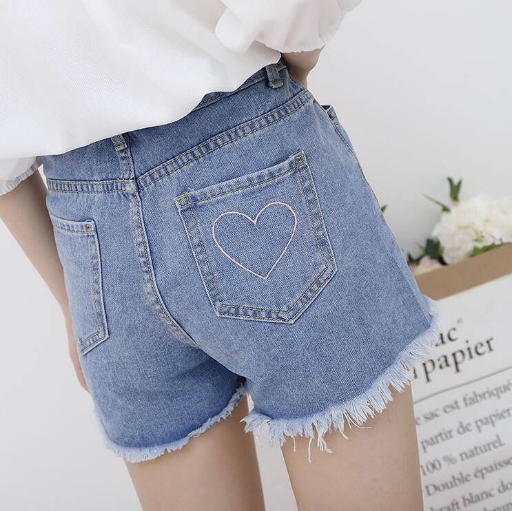 """LOVE ME"" DENIM SHORTS"