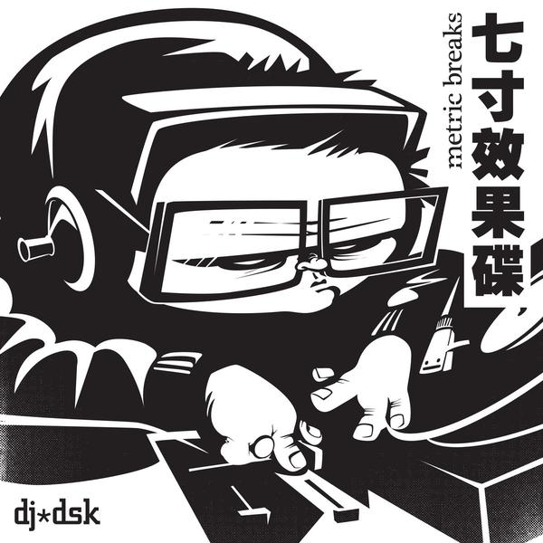 DJ DSK - Metric Breaks 7""