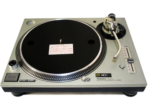 STOKYO MCC Technics SL-1200MK5 Silver Direct Drive Turntable