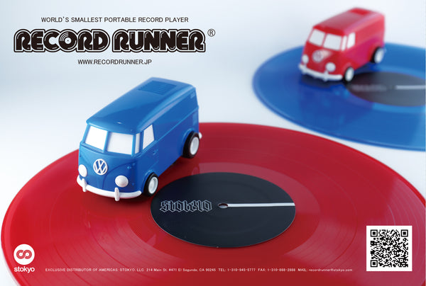 RECORD RUNNER® - Royal Blue