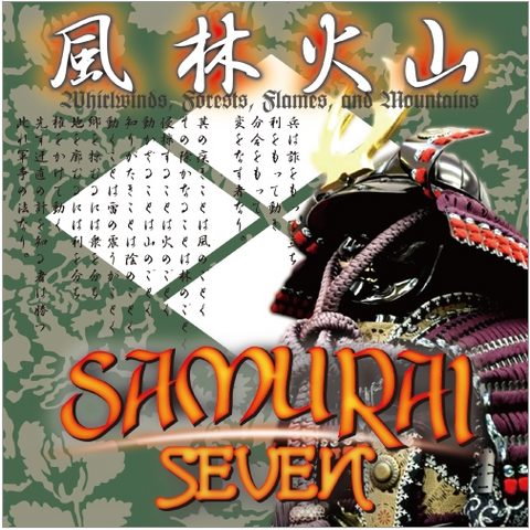 "DJ $hin - SAMURAI SEVEN (7 "" Battle Break Vinyl)"