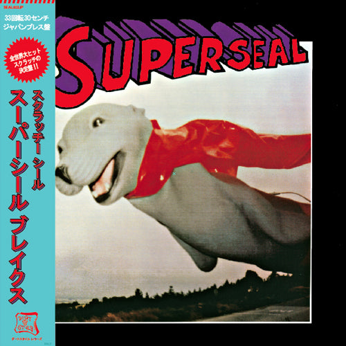 Skratchy Seal (DJ QBert) - Super Seal Breaks Japan Edition