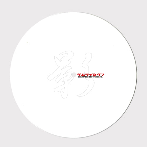 "DJ $hin - Samurai Seven (Limited Edition White) (7"")"