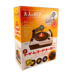 Gakken Toy Record Maker Kit