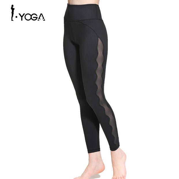 Fitness Women Sport Leggings Yoga Pants Workout Gym Training Tights Running Sportswear Trousers High Waist Activewear for Women