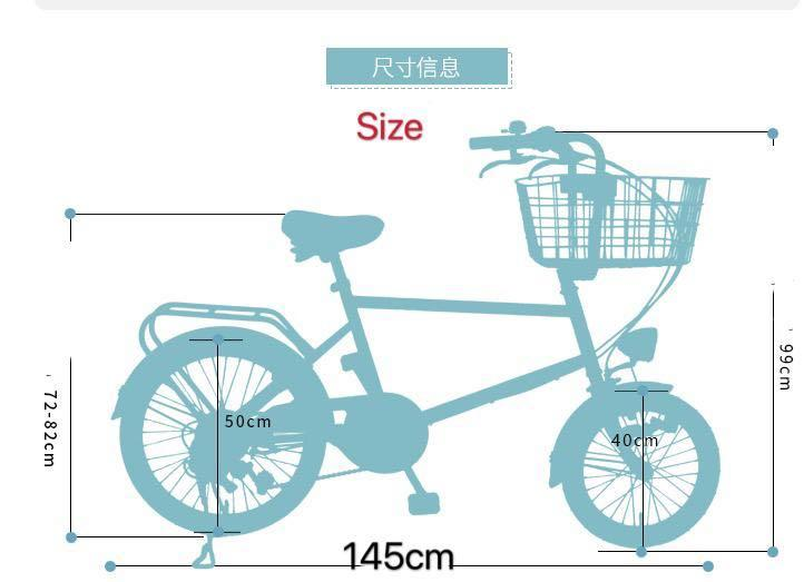 20inch 6-speed Japan Shimano transmission city ladies bike with bigger basket