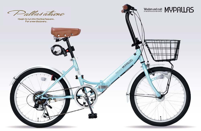 20-inch foldable bicycle japan Shimano 6-speed transmission