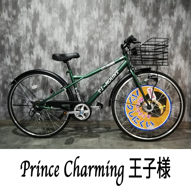 26-inch Japan Shimano 6-speed commuter classic bicycle with basket