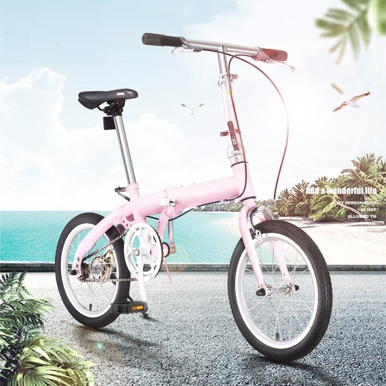 "20inch foldable bike Japan shimano transmission 6-speed china brand ""Forever"" bicycle"