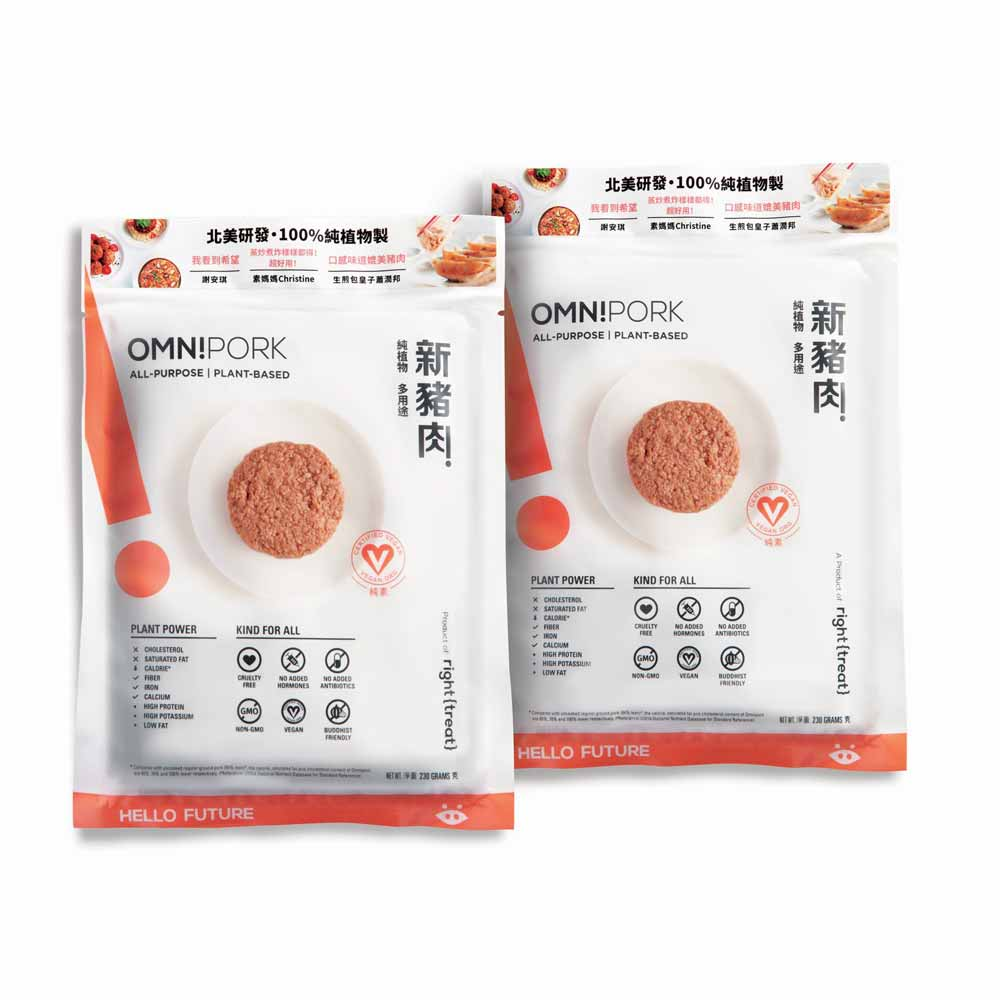 OmniPork Ground Pork