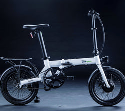 Qualisports White Nemo Fully Unfolded with Rear Rack and Lights