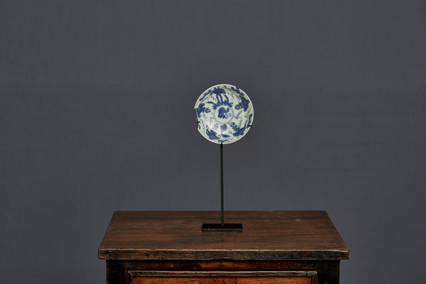 Early 18th Century Kangxi Mounted Blue & White Saucer
