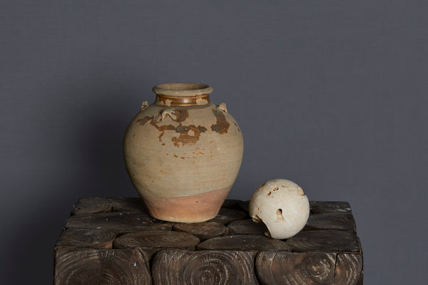 17th Century Chinese Export Shipwreck Jar