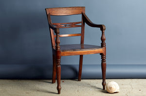 Classic Teak Raffles Chair with Gadrooned Legs