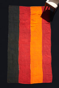 "Perde With Red, Orange And Black Stripes .... (5' 7"" x 10' 10"")"