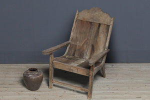 19th Century Dutch Colonial Relaxing Chair the Crested Back