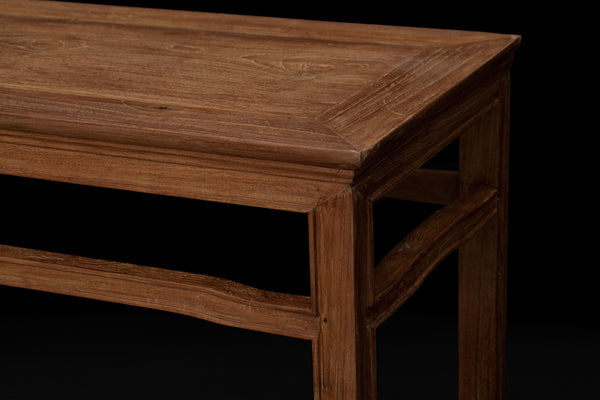 Chinese Colonial Teak Acter Table