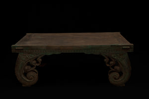 Teak Coffee Table from Sumatra