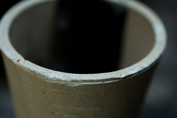 Smelting Cup